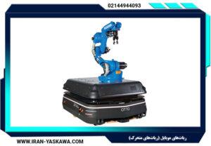 ربات موبایلی یا متحرک