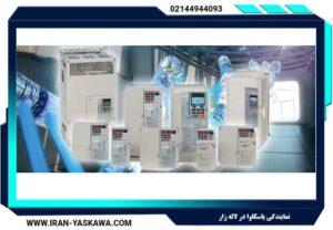 شرکت ایران یاسکاوا نمایندگی یاسکاوا در لاله زار