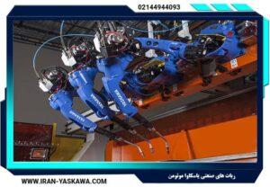 ربات های صنعتی یاسکاوا موتومن